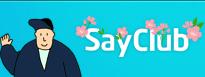 SayClub