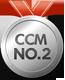 CCMNo.2