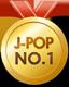 J-POPNo.1