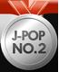 J-POPNo.2