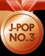 J-POPNo.3